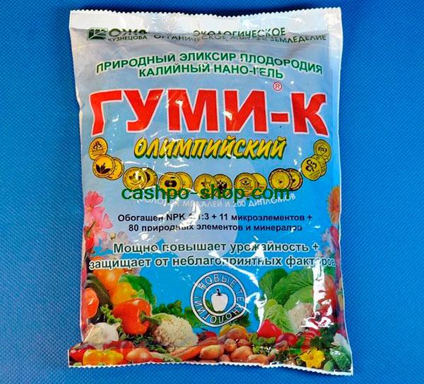 Органическое удобрение Гуми