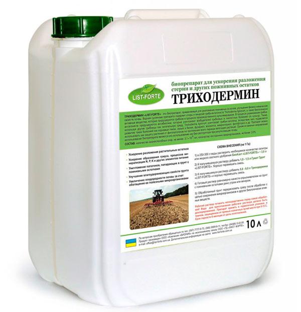 Биопрепарат триходермин для обеззараживания почвы