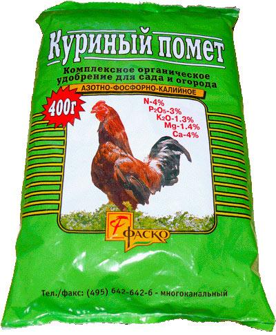 Готовое удобрение куриный помет