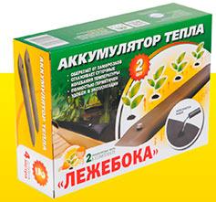 Аккумулятор Лежебока